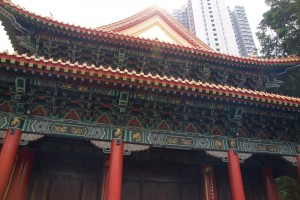 Wong Tai Sin Temple in Kowloon