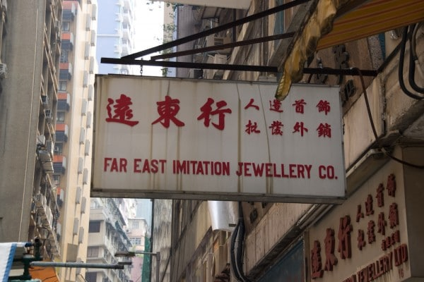 Far East Imitation Jewellery